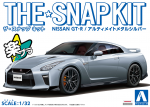 1-32-Nissan-GT-R-Ultimate-Metal-Silver