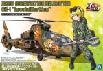 1-72-JGSDF-Observation-Helicopter-OH-1-Ita-Omega-Yuzu-Kisarazu