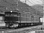 1-50-JNR-DC-Electric-Locomotive-EH10
