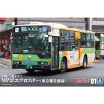 1-80-Mitsubishi-Fuso-MP37-Aero-Star-Tokyo-Metropolitan-Bureau-of-Transportation