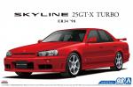 1-24-Nissan-ER34-Skyline-25GT-X-Turbo-98
