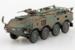 1-72-JGSDF-Type-96-Armored-Personnel-Carrier-Type-B