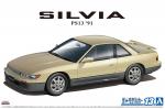 1-24-Nissan-PS13-Silvia-K-s-Diamond-Selection-Package-91