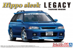1-24-Hippo-Sleek-BG5-Legacy-Touring-Wagon-93-Subaru