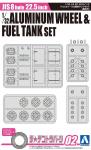 1-32-JIS8-Hole-22-5-inch-Aluminum-Wheel-and-Fuel-Tank-Set-for-High-Floor