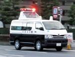 1-24-Toyota-TRH200V-HiAce-Traffic-Accident-Handling-Car-07