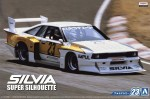 1-24-Nissan-KS110-Silvia-Super-Silhouette-82