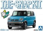 1-32-Suzuki-Hustler-Summer-Blue-Metallic