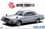 1-24-Nissan-KHGC210-Skyline-HT2000GT-ES-77