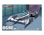1-24-Ogre-AN-21