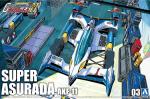 1-24-Super-Asurada-AKF-11