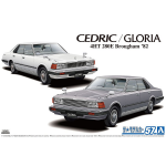 1-24-Nissan-P430-Cedric-Gloria-4HT280E-Brougham-82