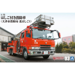 1-72-Fire-Ladder-Truck-Otsu-Municipal-Fire-Department-Kita-Hashigo-1