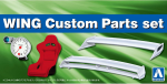 1-24-Wing-and-Custom-Parts-Set