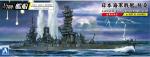 1-700-IJN-Battleship-Fuso-1944-with-Metal-Barrels