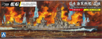 1-700-IJN-Battleship-Yamashiro-1944-with-Metal-Barrels