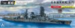 1-700-IJN-Battleship-Nagato-1945-with-Metal-Barrels
