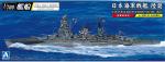 1-700-IJN-Battleship-Mutsu-1942-with-Metal-Barrels