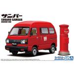 1-24-Subaru-K88-Sambar-High-Roof-4WD-80-Postal-Vehicle