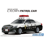1-24-Toyota-GRS210-Crown-Patrol-Car-for-Police-16