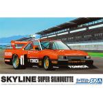 1-24-Nissan-KDR30-Skyline-Super-Silhouette-82-SD