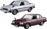 1-24-Toyota-E71-70-Corolla-Sedan-GT-DX-79