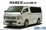 1-24-Toyota-TRH200V-HiAce-Super-GL-10