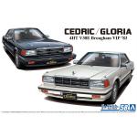1-12-Nissan-Cedric-Gloria-4HT-V30E-Brougham-VIP-83
