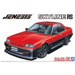 1-24-Genesis-Auto-DR30-Skyline-84-Nissan