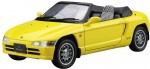 1-24-Honda-PP1-Beat-91