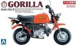 1-12-Honda-Gorilla
