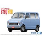 1-20-Honda-VA-Life-Step-Van-74