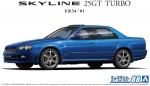1-12-Nissan-ER34-Skyline-25GT-Turbo-01