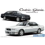 1-24-Nissan-Y33-Cedric-Gloria-Gran-Turismo-Altima-95