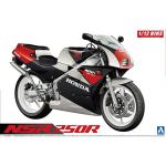 1-12-Honda-89-NSR250R