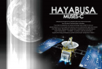 Hayabusa-MUSES-C-1000-piece-Puzzle