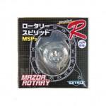1-5-Rotary-Spirit-MSP-Silver-Coated