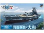 1-700-Phantasy-Star-Online-2-Phantom-Battleship-Yamato