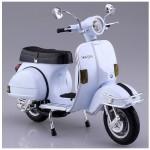 1-12-Vespa-P200E-1978-White