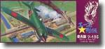 1-72-Kawanishi-N1K1-Jb-Shiden-George-Type-11-Otsu-Knights