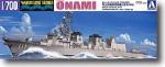 1-700-JMSDF-Defense-Ship-Onami