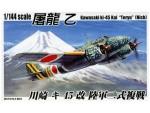 1-144-Kawasaki-Ki-45-Otsu-Toryu-Nick-2-kits
