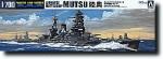 1-700-IJN-Battleship-Mutsu