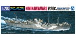 1-700-IJN-Kimikawa-Maru