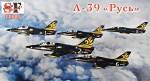 1-72-Aero-L-39-Albatros-Russ-trainer-aircraft