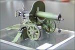 RARE-1-35-Russian-762-M-G-Maxim-mod-1914-SALE