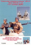 RARE-1-35-Soviet-tank-crew-JS-2-multipose-Summer-1944-45-Two-figures-and-M-G-SALE