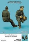 1-35-German-Tank-crewman-Summer-1941-45