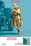 1-35-Red-Army-man-Summer-1943-45