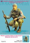 1-35-Private-of-volunteer-division-of-Novorussia-II-Summer-2014-one-figure